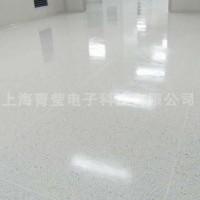 江苏防静电PVC地板供应