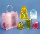 PVC热压袋,PVC热压袋价格,PVC热压袋厂家,智贤供