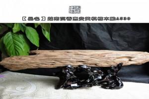 越南沉香木雕工艺品惠安黄棋楠A530 蜜香甘醇黄土沉天收藏品