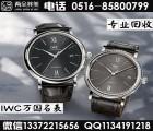 徐州万宝龙机械手表回收报价 二手圣罗兰包包回收折扣高吗