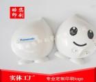 上海松江USB闹钟表面logo移印丝印加工