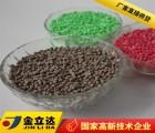 特价销售挤出PVC原料工厂直销耐老化耐磨黑色PVC软硬度80