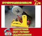 济宁腾宇畅销无毛刺消防镀锌管电动液压切管机切割机割型号
