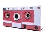 北京市河北干洗店干洗机设备销售