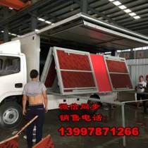 中山舞台车改装处13997871266