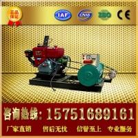 发电机组柴油发电机厂家常柴柴油发电机