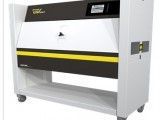 东莞Q8/UV1荧光紫外线老化试验机