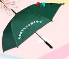 【定制伞价格】御品潮宴商务广告伞_商务弯头广告伞定制_租金雨
