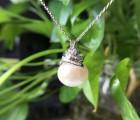 新加坡T方钻石 18K玫瑰金黑珍珠吊坠空托价格表 批发找代理