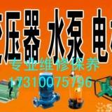 北京品牌变频器销售安装 abb\富凌变频器安装调试