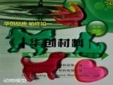 深圳uv灯管