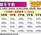 广州市海珠区印刷厂_不干胶设计制作_PVC收缩膜不干胶标签