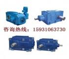 B4KV7减速机水泥机械15931063730