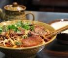 餐饮小吃创业加盟襄阳老谭家牛肉面牛杂面培训中心
