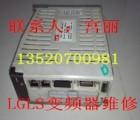 电装伺服驱动器维修配件全维修快电装驱动器NCS-BMPA维修