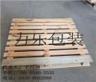 开封木托盘招标,开封实木垫仓板 ,开封二手木托盘回收标准
