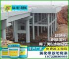 机械设备防腐漆 丙烯酸聚氨酯漆 脂肪族聚氨酯漆 户外耐候防锈