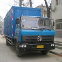 西安到韩城物流公司货运专线
