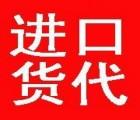 香港保健品进口清关到深圳,保健品香港快件进口清关公司