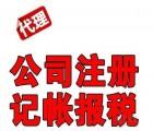 深圳宝安西乡固戍食品经营许可证办理,进出口权申请