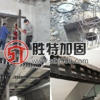 广州大楼屋顶光伏加固工程报价多少