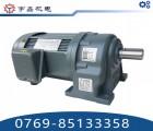 厂家直销东莞宇鑫400W齿轮减速电机