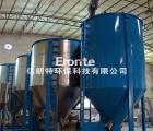 PVC塑料粒子专用搅拌机 东莞立式塑料颗粒拌料机 厂家直销