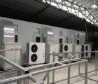 甘肃风冷热泵机组,高温电镀热泵厂家直销
