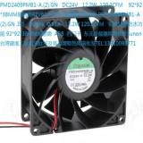 PMD2409PMB1-A (2).GN .I55建准风扇