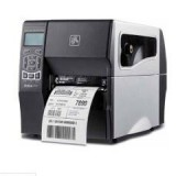 河南专供斑马zt-230打印机圣诞节购物大促销买打印机送耗材