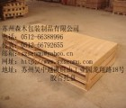 森木包装供应 太仓木包装箱材料 太仓出售二手木托盘