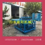 广州毛衣编织机