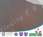 XINXINGFR阻燃针织布