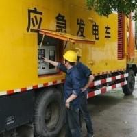 北京维修发电机