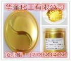 24K纯金色黄金粉耐高温塑料塑胶用德国进口默克金颜料