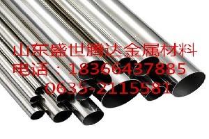 重庆冷拔不锈钢管 价格适中的不锈钢管上哪买