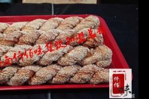 奶香麻花的做法山东特色小吃技术仟佰味免费加盟配方教学