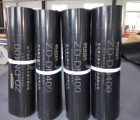 PP板|PP塑料板|聚丙烯板|PE板聚乙烯板|塑料板青岛天智