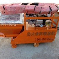 隧道专用防火涂料喷涂机型号和参数表