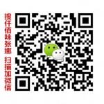 重庆小面加盟店1-2人怎么经营报名送2千红包加盟0加盟费
