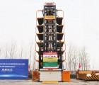山东九路泊车品牌,外观个性定制的垂直循环立体车库