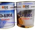 供应优质碳纤维加固胶 加固材料厂家