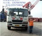 供应从化到黄埔港拖车