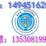 木材加工机械尼日利亚PC2证书申请SONCAP认证