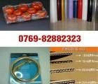 吸塑托盘的特性及用途-红润包装
