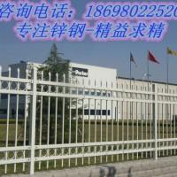 什么是锌钢护栏?天津锌钢护栏厂家—润达天益