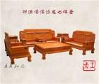 潍坊缅花沙发价格表 王义教您缅甸花梨沙发如何保养