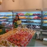 上海江苏商超冷柜展示柜立式冷柜饮料柜厂家直销