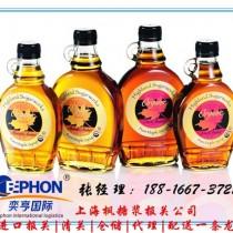 上海专业做加拿大枫糖浆进口代理报关公司