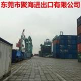 旧数控冲压切割折弯机从台湾运到东莞货运报关公司